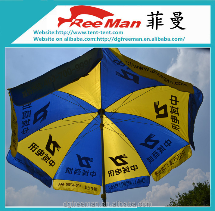 Outdoor solar restaurant advertising beach wind skeleton umbrella