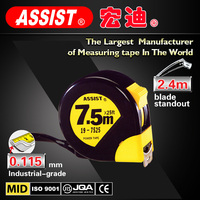 Assist brand measurement tool sounding tape measure tape products made in china
