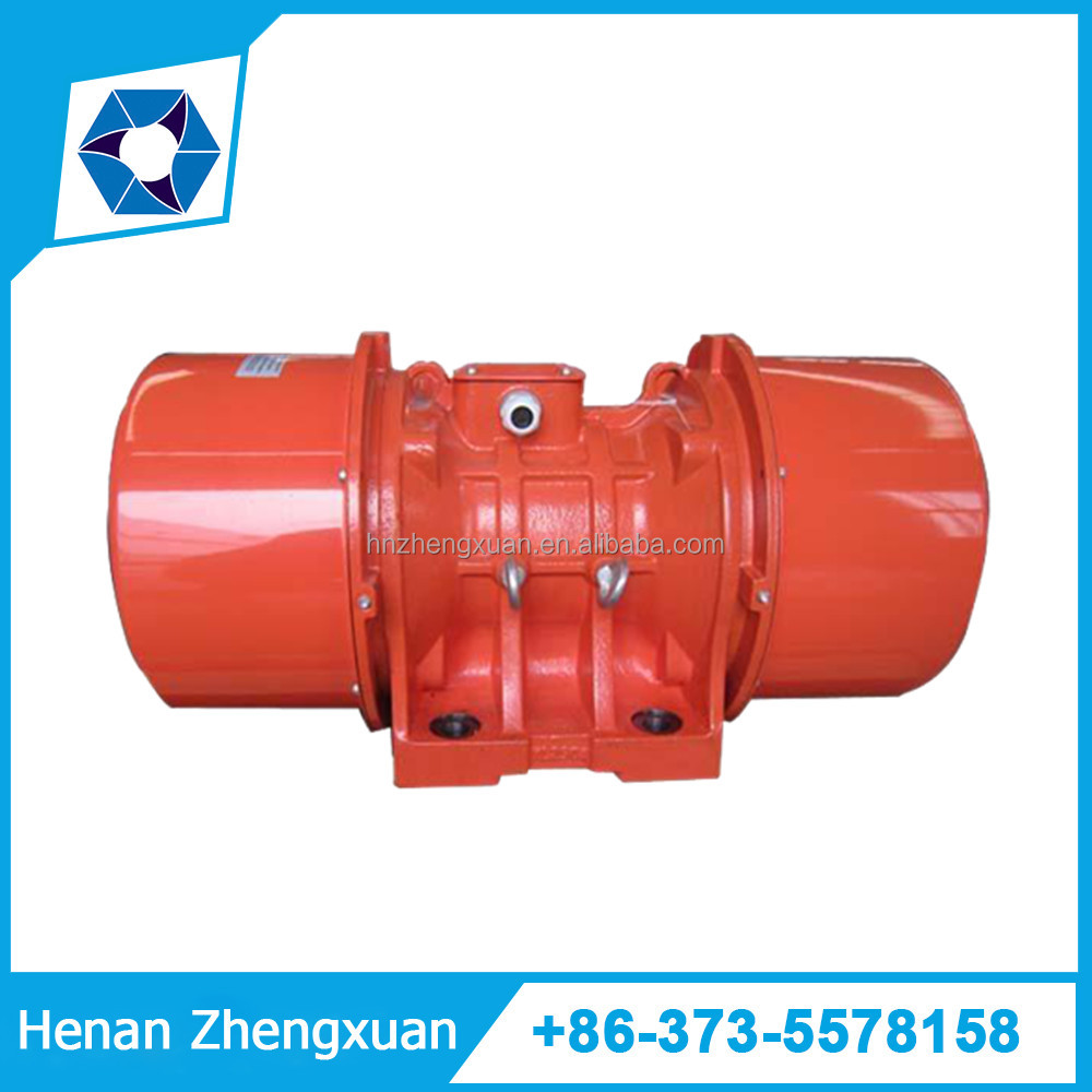 OLI factory price electric vibrating motor