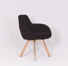 Modern living room furniture high Back Tom Dixon scoop chair CH1051