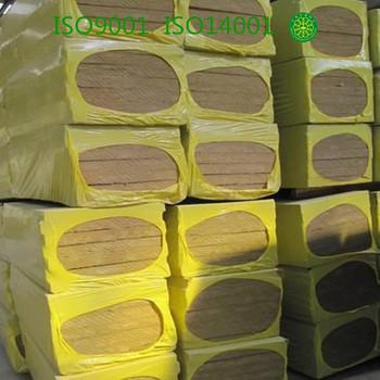 Rock wool insulation buy sandwich panel super rock wool for Rocks all insulation