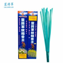 China manufacturer sandalwood black mosquito repellent incense stick Competitive price