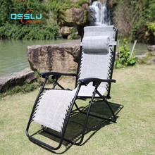 Most Popular High Quality Zero Gravity Lounge Chair