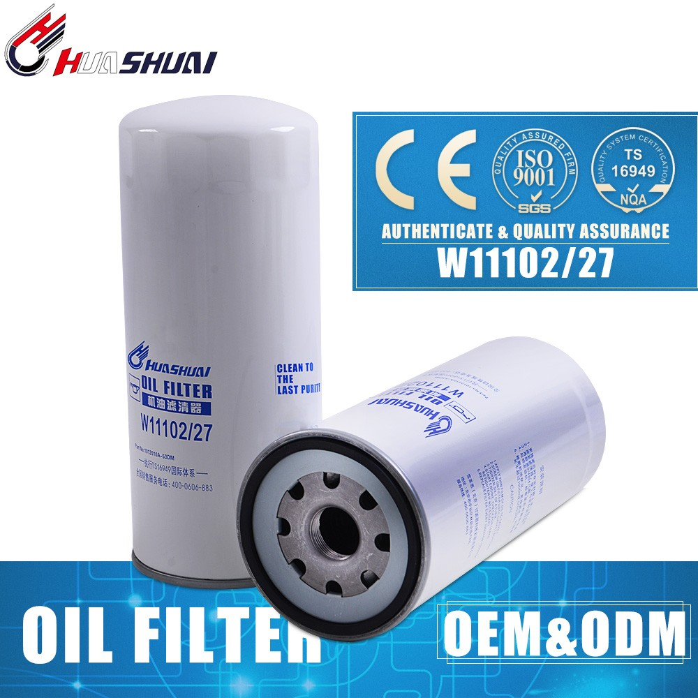 plastic injection machine oil filter LF3675 W11102/27