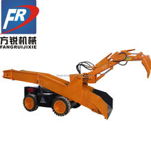 underground mining equipment/underground mining equipment quality manufacturer