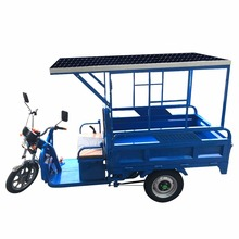 KAVAKI Cargo Electric Three Wheels China Trike Pakistan Use Trike Motorcycle