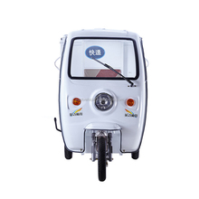 Lower Price Differential Motor Electric Scooter Trike