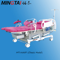 Electric delivery bed, obstetric delivery table, gynecology delivery bed