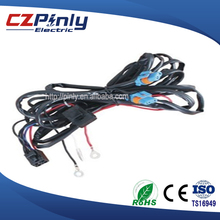 designed wire harness auto connector