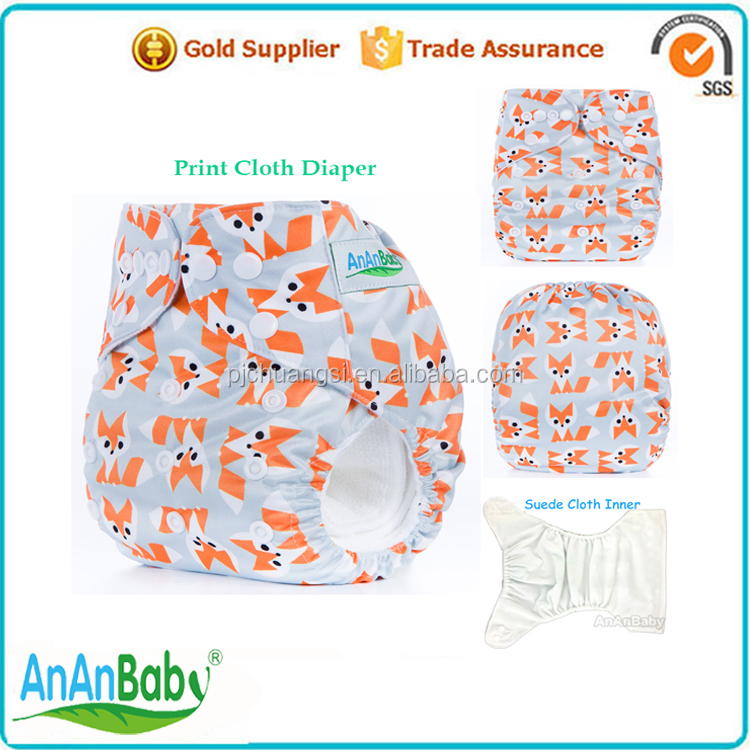 Free Shipping Cute Pattern New Style AnAnbaby Reusable Wholesaler Of Baby Cloth Diaper