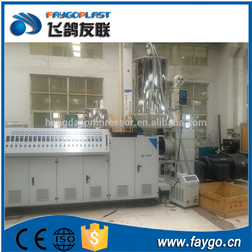 China supply cheap price plastic blown film roll extrusion making machine