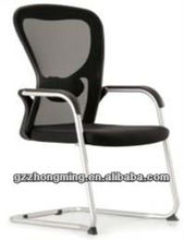 Full Mesh Office Client Chair/Library Chair/Conference Chair BY-748