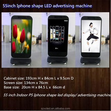 55 inch Indoor/Outdoor P5 Apple phone shape led display/ advertising machine