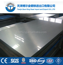 food grade stainless steel plate