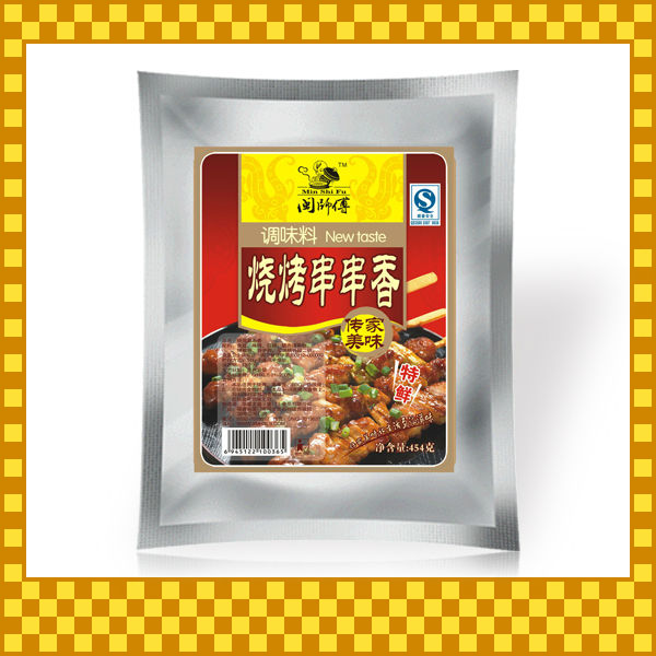 454g Barbecue Powder Flavour