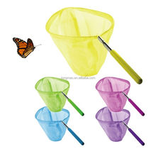 Multicolor butterfly net with retractable handle