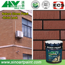 best factory price decorative red brick for exterior wall