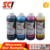 bottle ink,Factory supply plastic bottle ink for Epson/Canon head desktop printers