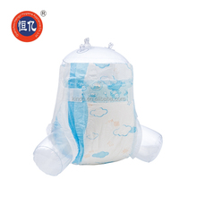 High Quality Baby Diaper Picture Company In China