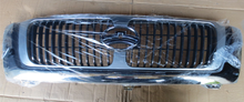 WHOLESALE Great Wall Motor AUTO SPARE PARTS 5509100-F00 RADIATOR GUARD ASSY GWM Parts: Safe