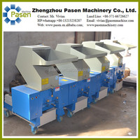 Fresh/Dry Bone Crushing Grinding Machine with Final Product 5-80mm for Cattle/Pig/Sheep/Donkey/Chicken/Fish Bone