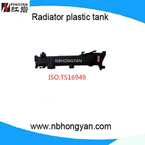 plastic fule tank for car , auto parts radiator for Mercedes
