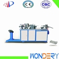 Aluminum Radiator Fin Making Machine From Wondery
