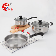 New arrival stainless steel cookware sets cooking pots