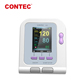 CONTEC08A OEM back light upper arm type rechargeable digital blood pressure monitor electronic blood pressure meter