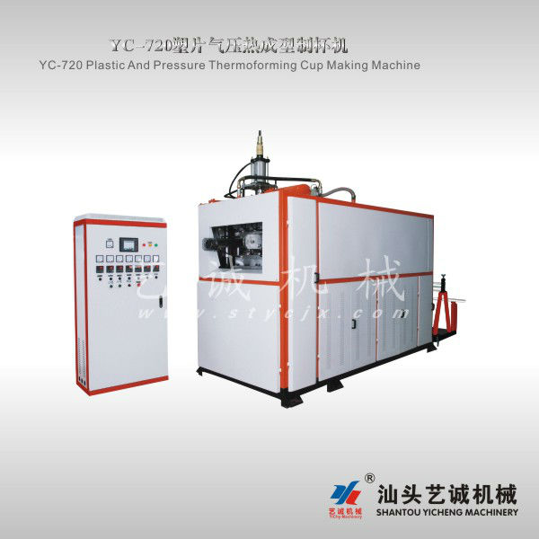 Hand Feed Plastic Drum Blow Molding Machine YC-720