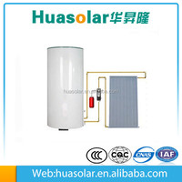 40-300L Balcony Mounted Solar Energy Heating Hot Water Heaters