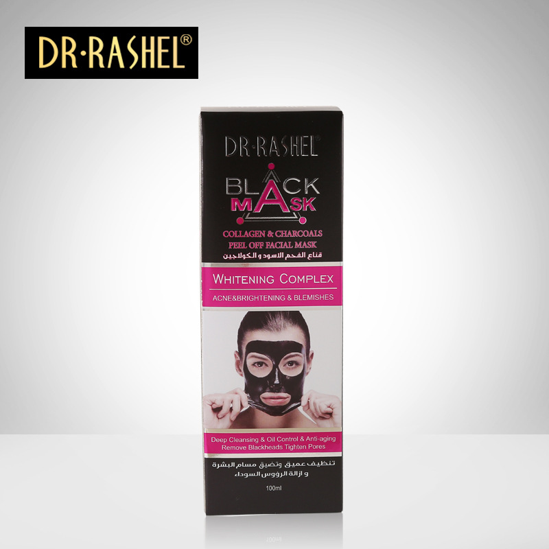 OEM ODM bioaqua natural charcoal black head facial bamboo black mask for face deep cleansing