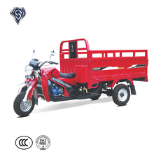 Three wheel air cooled outboard motorcycle used for convey cargo