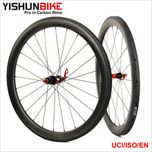 New 2017 YISHUNBIKE OEM Yishun Carbon Wheels 240s Road 55mm 50mm Wheelset 240S-550T Tubular
