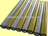 Gold and silver colour laminated paper used hot stamping foils