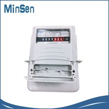 RF Remote Reading Smart Gas Meter