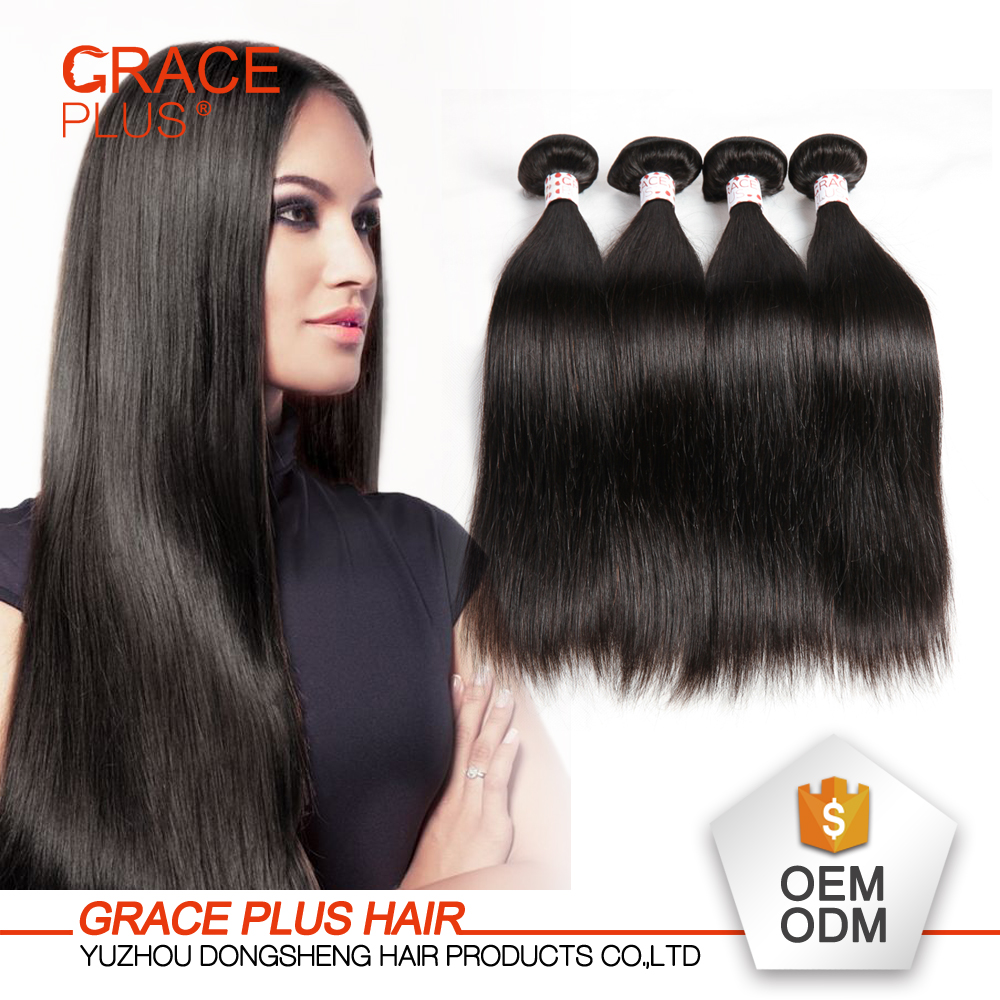promation !!! Wholesale human hair 100% brazilian hair virgin remy weave silky straight