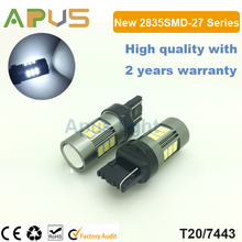 10V-30V 2835SMD Constant Current T20 W21/5W 7440 7443 car led light bulb