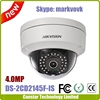 Security Amp Protection Anti Thief Hikvision