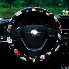Available in different silico steering wheel cover with strips