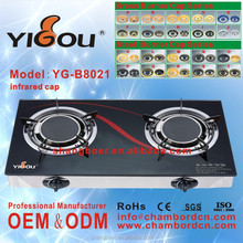 YG-B8021gas cooker parts/infrared ceramic gas burner/ gas hob