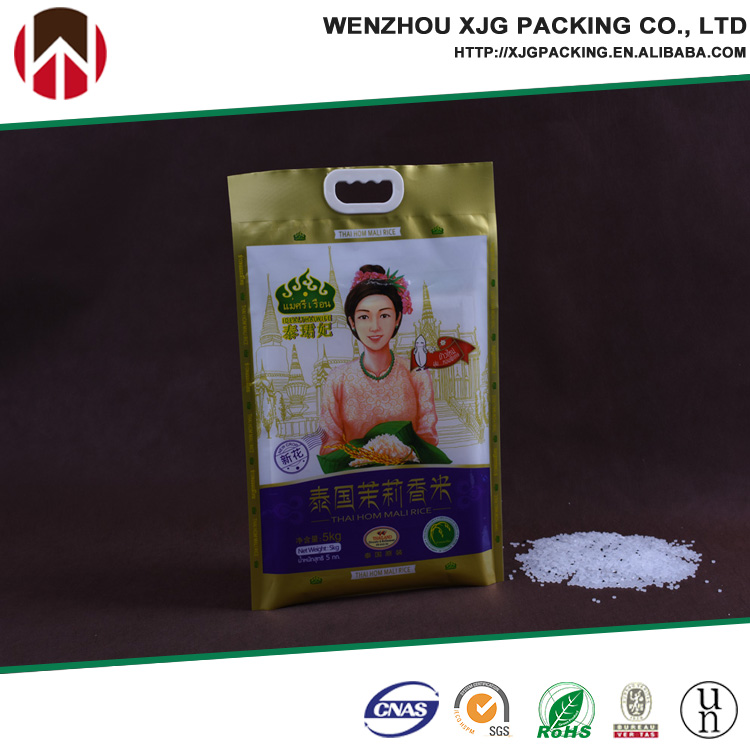 Flexible plastic packaging bag for rice food