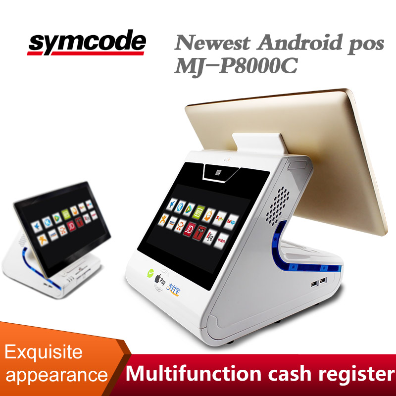 Two screen all in one Touch POS machine restaurant pos software ,restaurant pos system,restaurant pos