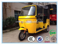 2016 high quality beautiful cheap high quality Excellent carrying capacity 150-300 cc passenger motor tricycle
