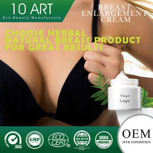 World best selling products women big boobs chest cream natural breast enlargement care cream