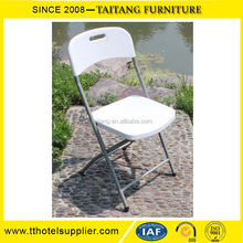 Durable White Plastic Outdoor Folding chairs for sale