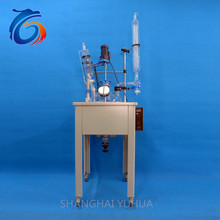Single Layer Glass Lab Continuous Stirred Tank Reactor For Chemical Processing