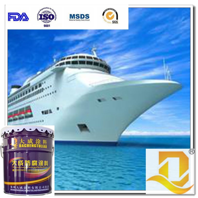 epoxy Wear resistance zinc rich paint boat ship marine paint