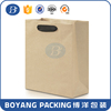 Hot selling promotion wine paper bag