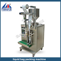 used tea bag packing machine
